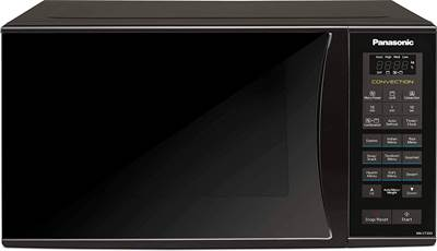 Best Microwave Oven Under 10000 In India (June 2021) Review